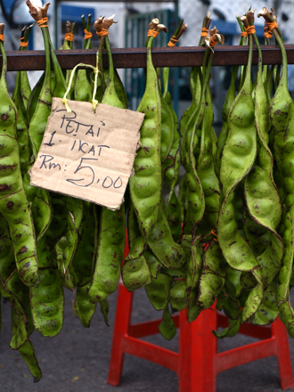 Petai - 'stink beans' – for sale in KL, Malaysia